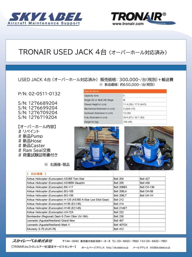 TRONAIR-USED JACK